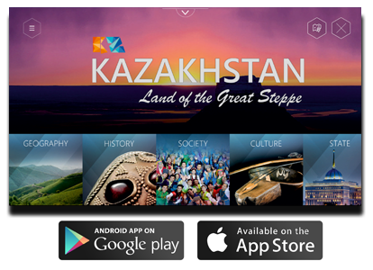 "APPLICATION ""KAZAKHSTAN - LAND OF THE GREAT STEPPE"""
